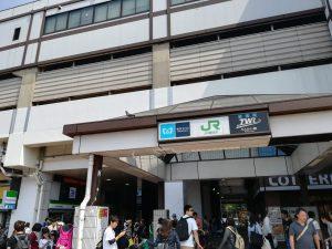 新木場駅周辺不動産
